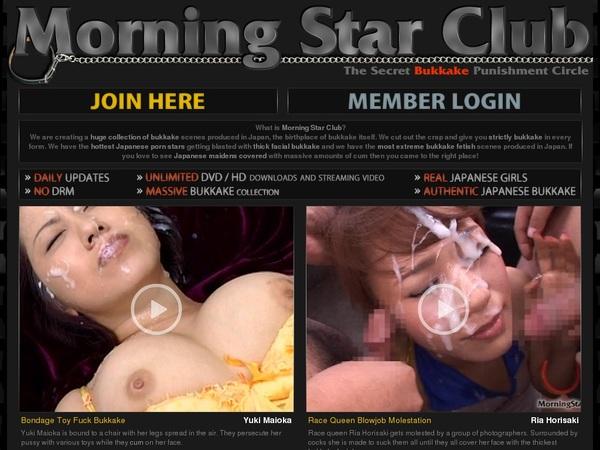 Morning Star Club 折扣